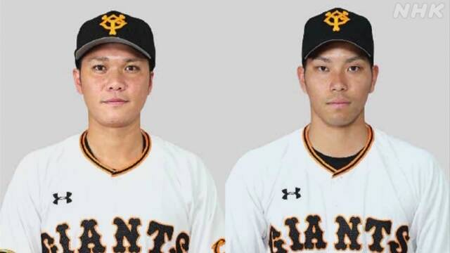 プロ野球 巨人 ジャイアンツ 新型コロナ 坂本 大城 開幕に関連した画像-01