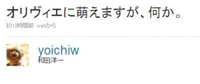 和田社長_2