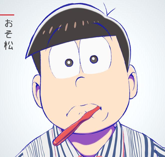 おそ松さん 30年後 実写 俳優に関連した画像-04