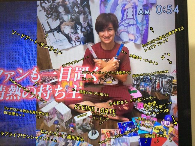 キスマイ 宮田俊哉 Kis-My-Ft2 アニメ グッズ 円盤 オタクに関連した画像-07