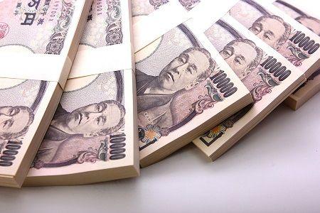 ゴミ 現金 1000万円 奈良 廃棄物処分場 に関連した画像-01