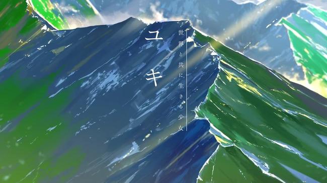 loundraw 学生 イラストレーター 卒業制作 公開 アニメ映像 新海誠 細田守 下野紘 雨宮天 天才に関連した画像-03