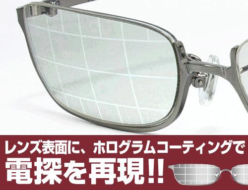 艦これグッズ 武蔵のメガネに関連した画像-04
