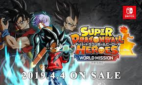スーパードラゴンボールヒーローズ ワールドミッション TSUTAYAランキングに関連した画像-01