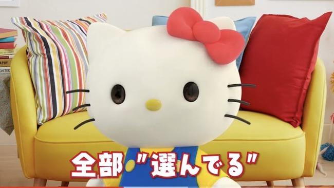 ハローキティ キティちゃん YouTuberに関連した画像-05