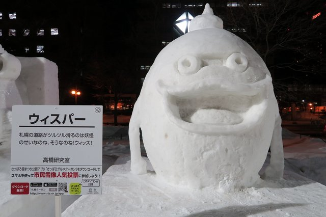 ラブライブ! 雪像 さっぽろ雪まつりに関連した画像-16