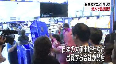 アニメイト タイ バンコク 入場規制 待機列に関連した画像-04