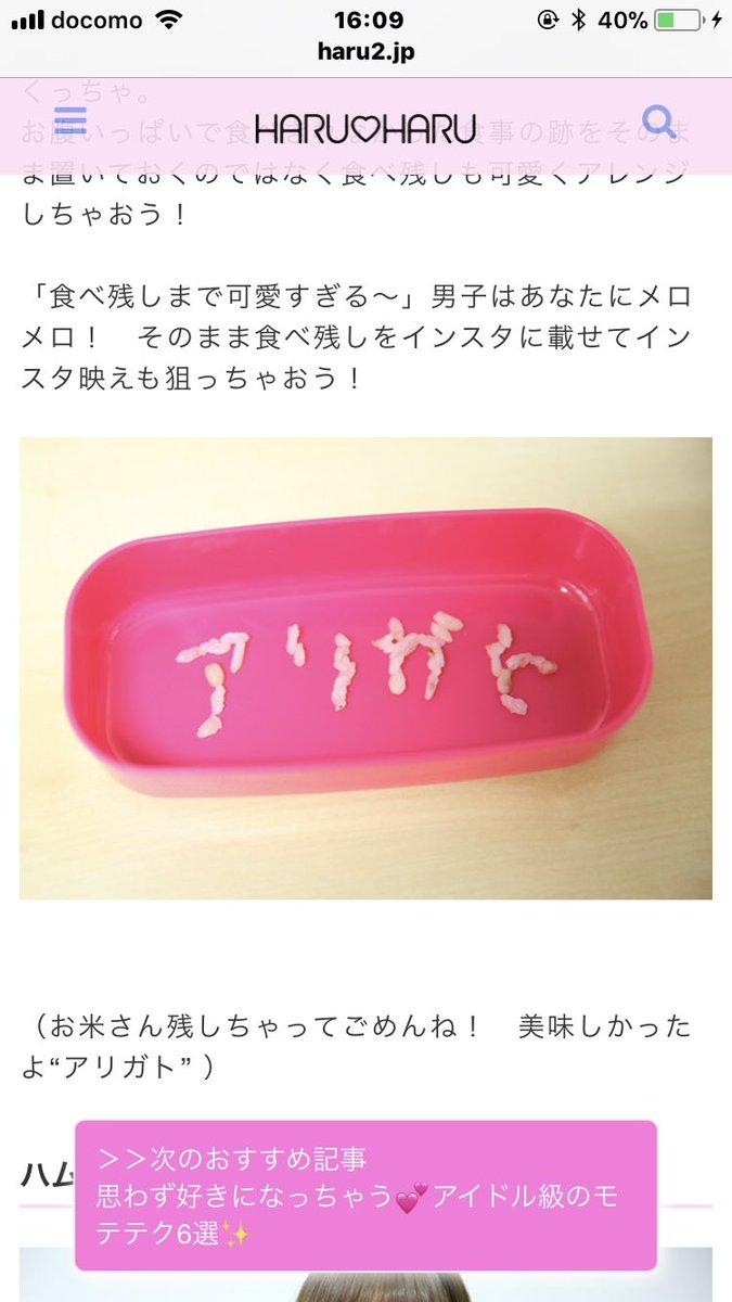 食べ方 食事 女子に関連した画像-04