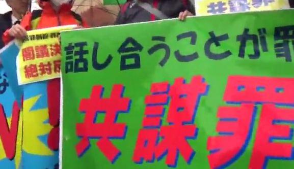 共謀罪の閣議決定に反対する300人が首相官邸前で抗議活動! 「かつての治安維持法とそっくりだ。葬り去ろう」