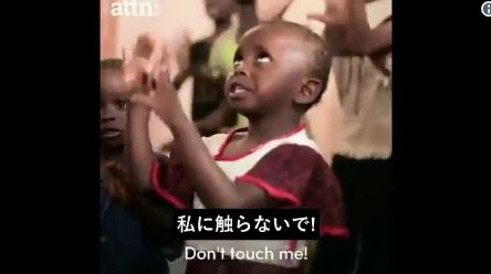ケニア ナイロビ 性教育 日本 先進的 強姦 二次加害 セカンドレイプ セクハラ 護身術に関連した画像-02