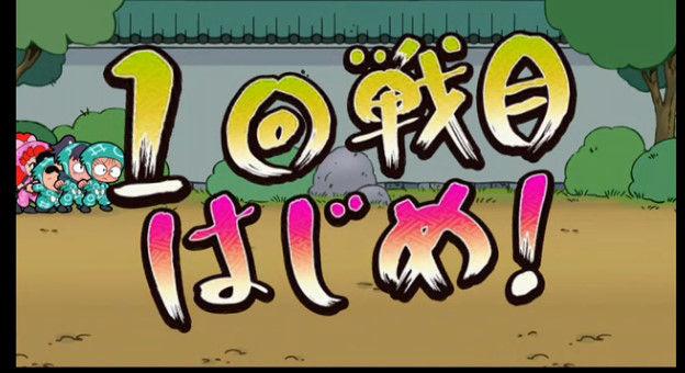 忍たま乱太郎 忍たま ゲーム化に関連した画像-08