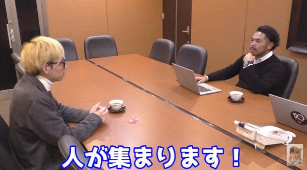 ヒカル 関西コレクション 出演 キャンセル 直談判 禁断ボーイズ ラファエル 炎上 Youtuberに関連した画像-07