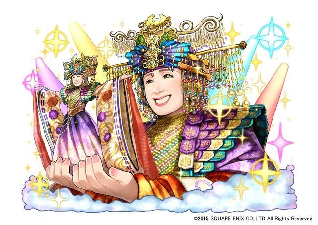 小林幸子 無限ナイツ ラスボスに関連した画像-01