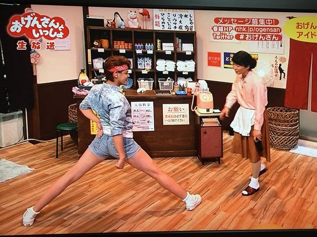 おげんさんといっしょ NHK 星野源 宮野真守 雅マモルに関連した画像-03