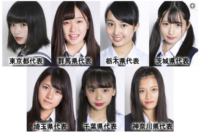 ミスコン 女子高生 都道府県に関連した画像-05