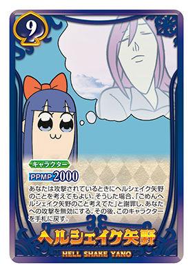 ポプテピピック カードゲーム クソ 感想 面白い トレーディングカードゲームに関連した画像-06