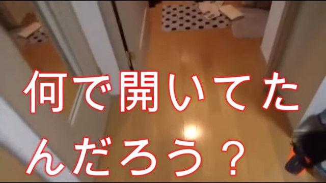 大川隆法 息子 大川宏洋 幸福の科学 職員 自宅 特定 追い込みに関連した画像-75