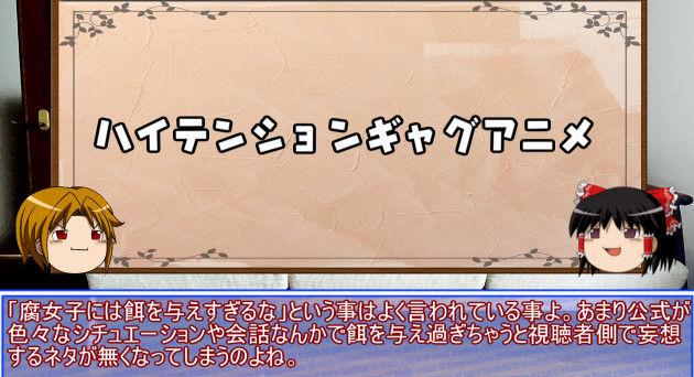 鋼兵 パクリ おそ松ブーム 引用に関連した画像-02