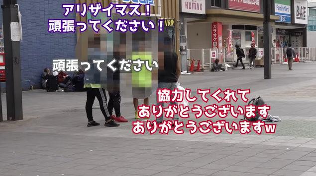 朝倉海 YouTuber 格闘家 オタク ポイ捨て 歌舞伎町 タバコ 喧嘩に関連した画像-42