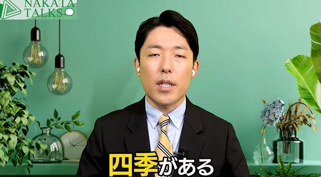 中田敦彦 シンガポール 移住 日本 帰国 四季に関連した画像-03