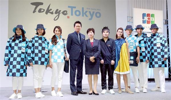オリンピック 五輪 ボランティア 交通費 1000円 商品券に関連した画像-01
