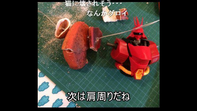 サザビー 機動戦士ガンダム 逆襲のシャア シャア・アズナブル 海老 オマール海老 工作 プラモデル ニコニコ動画に関連した画像-10