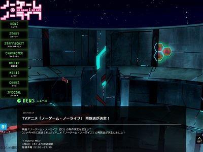 ノーゲーム・ノーライフ ノゲノラ 榎宮祐に関連した画像-02