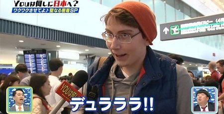 『YOUは何しに日本へ?』に『デュラララ!』ファンの外国人が登場!日本まで聖地巡礼しに来たYOUに密着!デュラララが紹介されまくる!