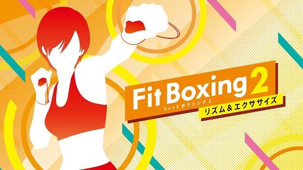 フィットボクシング2が90万本突破に関連した画像-01
