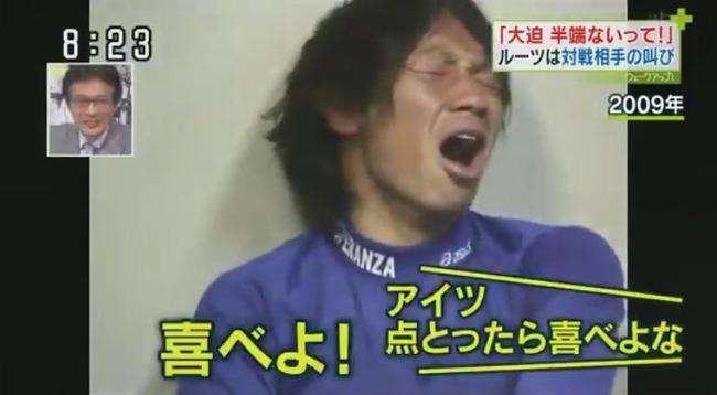 【動画】『大迫半端ないって!』のフルバージョン公開wwwwwww