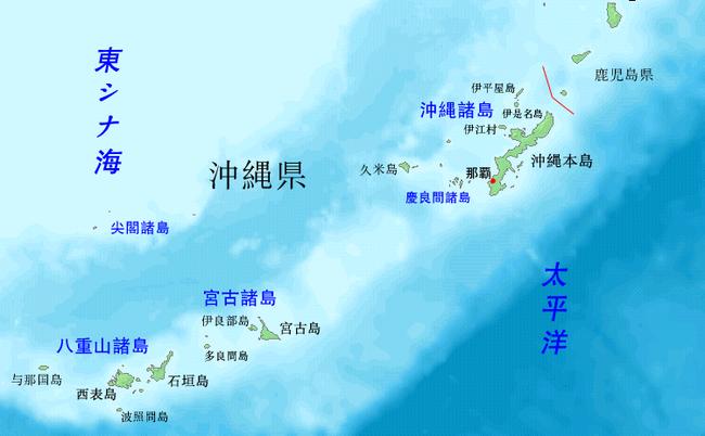 沖縄 独立 中国 米軍 基地に関連した画像-01