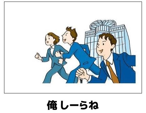 自殺校長辞職に関連した画像-01