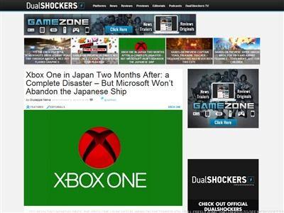 XboxOneに関連した画像-02