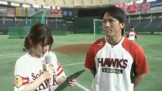 内田真礼 福田秀平 福岡ソフトバンクホークスに関連した画像-03
