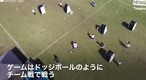 アーチェリーハント サバゲー 弓矢 東京 日本 東京タワーに関連した画像-05