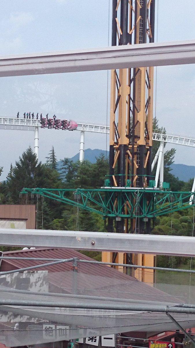 ドドンパ ド・ドドンパ 絶叫コースター 富士急ハイランド 停止に関連した画像-03