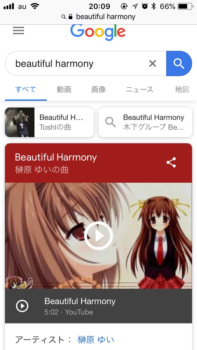 新元号 令和 英語 意味 beautiful harmonyに関連した画像-04