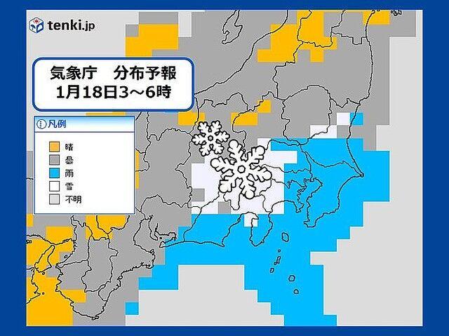 センター試験 関東 甲信 大雪に関連した画像-03