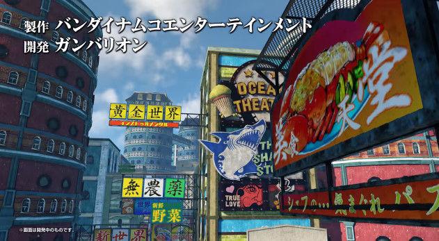 ワンピース ワールドシーカー オープンワールド PS4に関連した画像-11