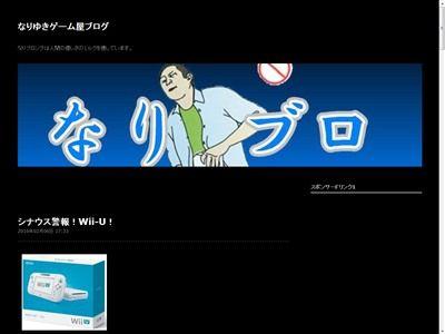 WiiU 在庫 売上 新型 撤退に関連した画像-02