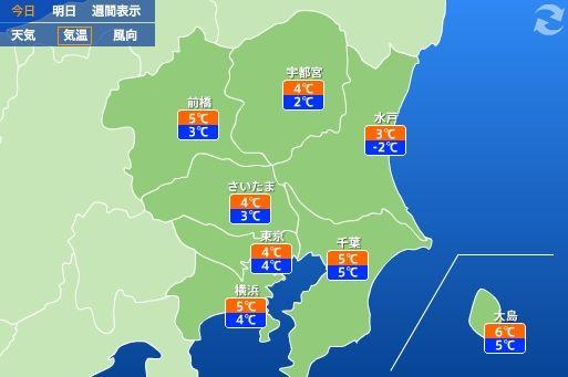 大雪 雪 東京 天気予報に関連した画像-04