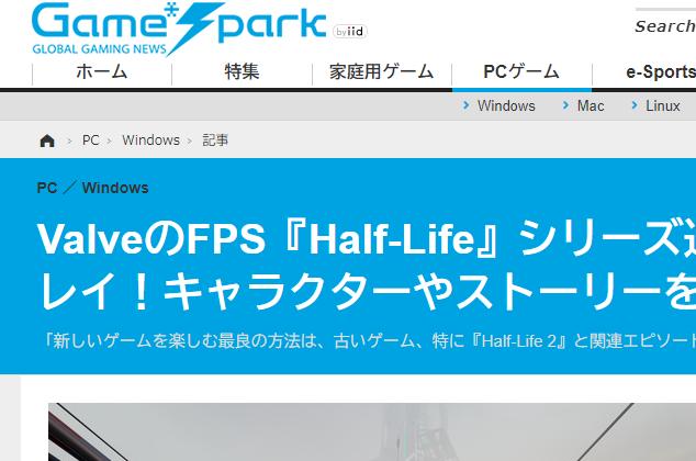 Half-Life 無料に関連した画像-02
