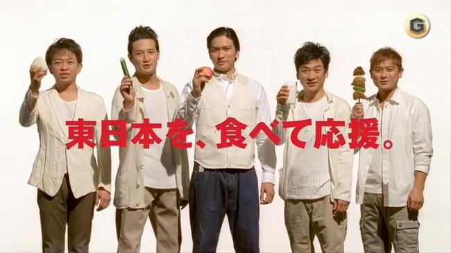 鉄腕ダッシュ TOKIO 台所 片付けに関連した画像-01