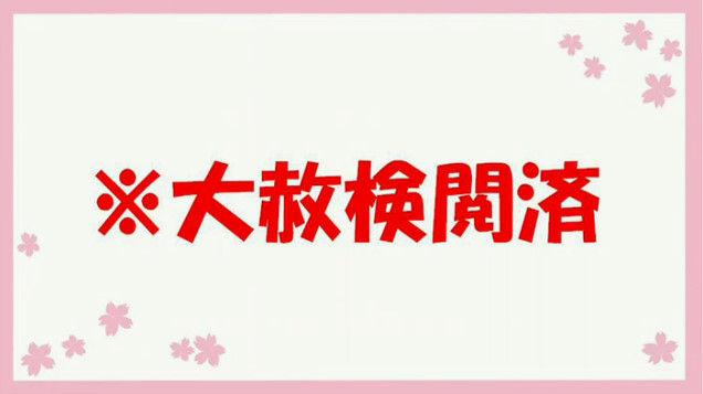 結城友奈は勇者である ゆゆゆ キャラソンに関連した画像-04
