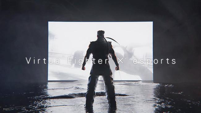 セガ バーチャファイター esports 特設ページ 消滅に関連した画像-01