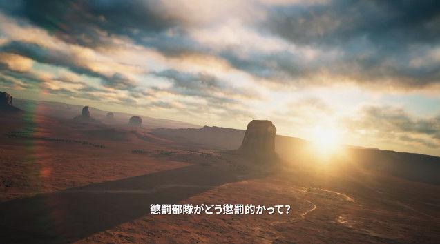 エースコンバット7 E3 PV 戦闘画面に関連した画像-03