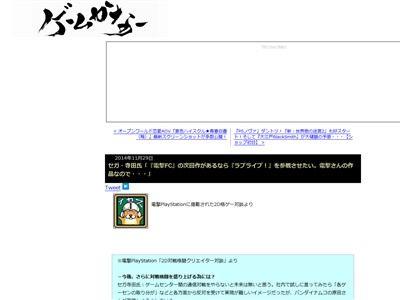 アイドルマスターVSラブライブ! 格ゲーに関連した画像-02
