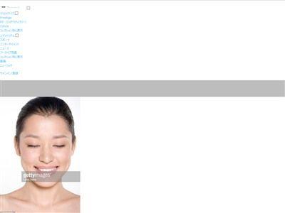 私、日本人でよかった ポスター モデル 中国人に関連した画像-04