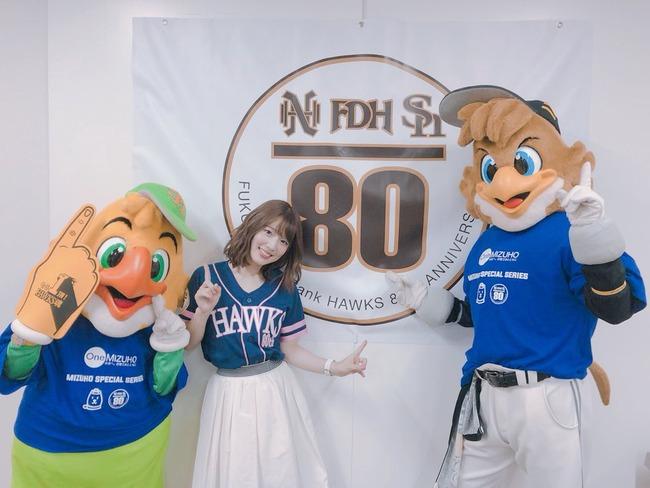 声優 内田真礼 劣等種 オタク スポーツ選手 笑顔 ソフトバンクホークスに関連した画像-08