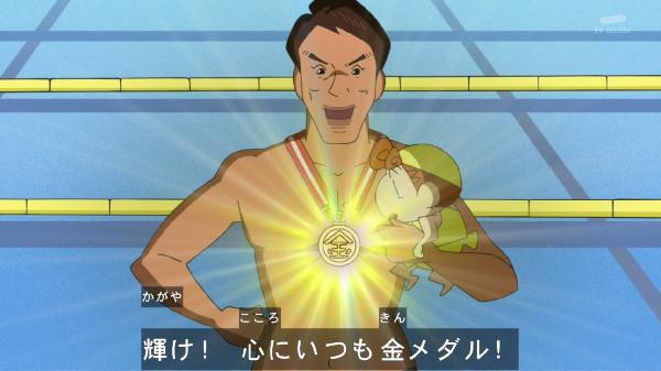 クレヨンしんちゃん 松岡修造 太陽神 修造 クレしんに関連した画像-26
